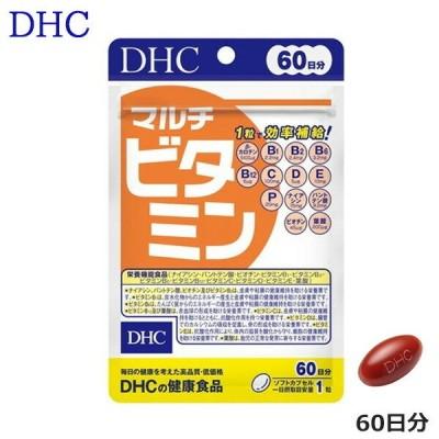 DHC マルチビタミン(60日分) サプリメント