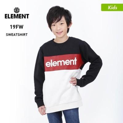 ELEMENT/エレメント キッズ 長袖 トレーナー トップス スウェット スエット 秋冬 AJ026-001