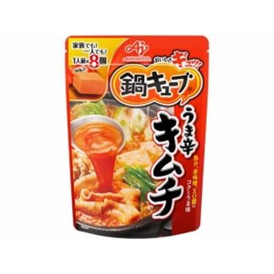 鍋キューブ うま辛キムチ 8個入 味の素