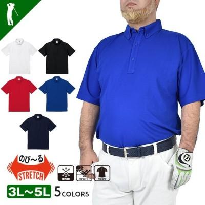 【サンタリート】 4.7ozポリ鹿の子ドライタッチ能性素材ゴルフポロシャツ(CA-UA2022) メンズ ブルー XXXL SantaReet