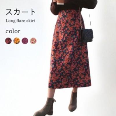 【送料無料】フレアスカート レディース スカート ロングスカート ミモレスカート ロング丈 フレア 花柄 ウエストゴム 裏地付き ふんわり