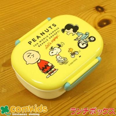 PEANUTS(スヌーピー)ENJOY ランチボックス(子供用お弁当箱・1段ランチボックス/幼稚園/キッズ)
