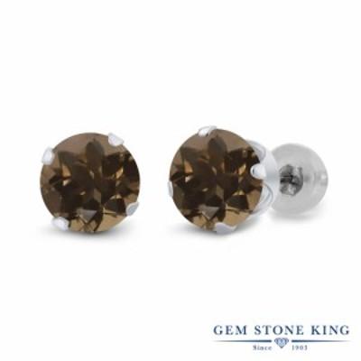 ピアス レディース 1.6カラット 天然 スモーキークォーツ (ブラウン) 14金 ホワイトゴールド(K14) 一粒 シンプル スタッド 天然石 金属ア