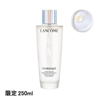 ランコム LANCOME クラリフィックデュアルエッセンスローション 250ml 限定サイズ