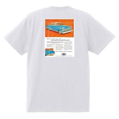 アドバタイジング シボレー ベルエア 1954Tシャツ 081 白 アメ車 ホットロッド ローライダー広告 アドバタイズメント