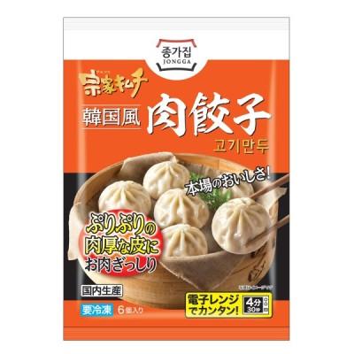 冷凍 チョンガ 肉餃子 180g (6個入)