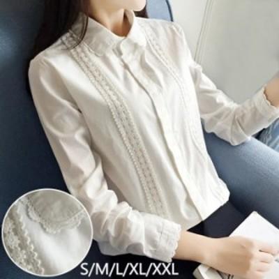 シャツ フォーマル ワイシャツ ブラウス 女性 オフィスシャツ 大人特集一覧 カテゴリトップ 入学式・卒業式 特集一覧