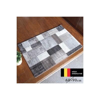 玄関マット 室内 屋内 ウィルトン織り アーゲンタム/60×90cm おしゃれ ベルギー製 チェック 北欧 エントランス ドアマット かわいい