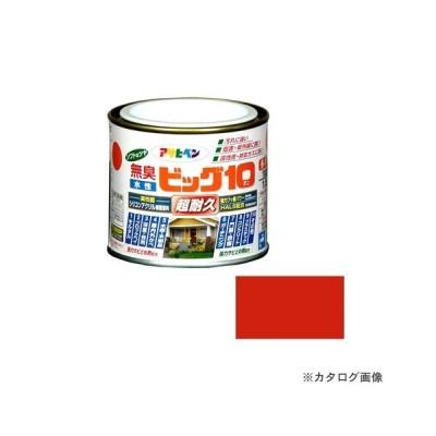 アサヒペン AP 水性ビッグ10多用途 1/5L 201赤