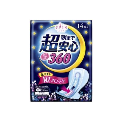 大王製紙 エリス 朝まで超安心 360 特に多い日の夜用 羽つき 14枚(生理用品)