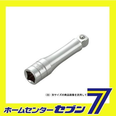 首振リエクステンションバー BE3-075JW-H 京都機械工具 [作業工具 ソケット アクセサリー]