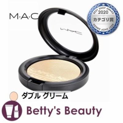 マック / MAC エクストラ ディメンション スキンフィニッシュ ダブル グリーム 9gプレストパウダー M・A・C