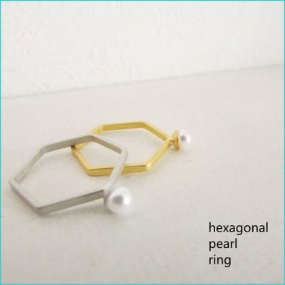 六角パールリング(真珠・金・銀・フェイクパール・13号・指輪)