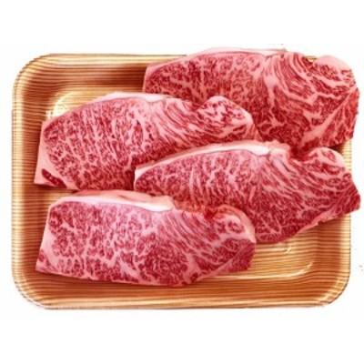 【送料無料】前沢牛サーロインステーキ【ギフト館】