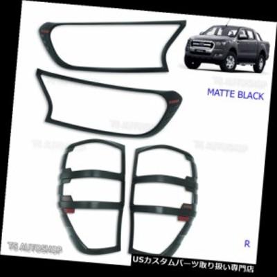 ヘッドライトカバー セットヘッドライトカバーテールランプマットフィットフォードレンジャーフェイスリフトMk2 T6 2015