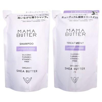 [セット]ママバター詰替セット(シャンプー替400ml+トリートメント替400ml)[MAMA BUTTER][送料無料]