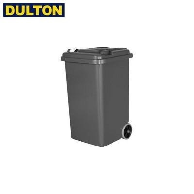 DULTON プラスチック トラッシュカン 65L グレー (品番:100-198GY) ダルトン インダストリアル アメリカン ヴィンテージ 男前