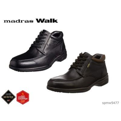 マドラスウォーク madras Walk ビジネスブーツ レインブーツ 防水 ゴアテックス 幅広 4E SPMW5477