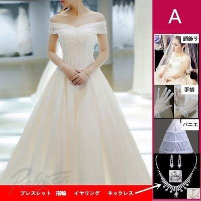 ホワイトドレス ウェディングドレス ワンピース 花嫁ドレス 大きいサイズ 体型カバー 大人 花嫁 結婚式 披露宴 白いドレス ロングドレス エレガンス