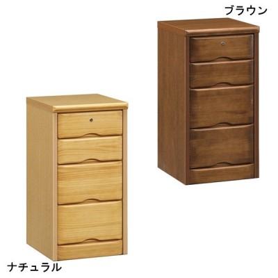チェスト ミニチェスト 完成品 幅36cm 日本製 木製 リビング