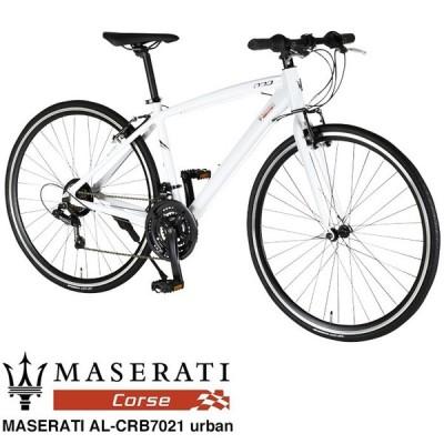 MASERATI(マセラティ) AL-CRB7021urban 700x28C クロスバイク 軽量アルミフレーム 21段変速機搭載 重量12.4kg 前クイックレリースハブ 【代引不可】