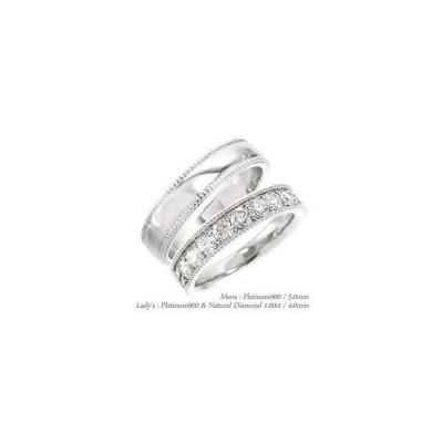 結婚指輪 ペアリング 2本セット ダイヤモンド プラチナ マリッジリング 人気 レディース ジュエリー アクセサリー