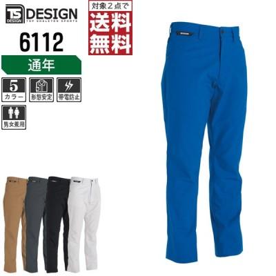 TSデザイン 作業服 作業ズボン 制電 メンズ パンツ 6112 作業着