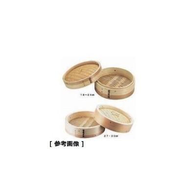 TKG (Total Kitchen Goods) ATY28018 中国製中華セイロ身(18cm)