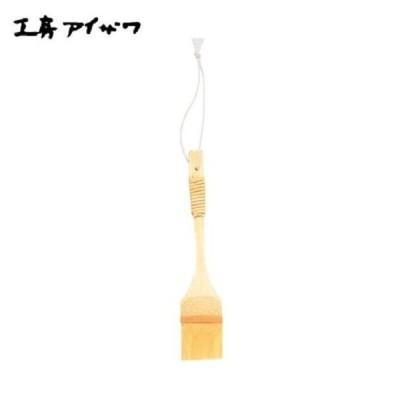 工房アイザワ 竹製スクケーパー アイザワ CODE:229438 和 日本製 ジャポニズム ていねいなくらし ミニマル シンプル