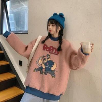 ブルゾンレディストップス プルオーバー パーカー カジュアル ジャージー復古姉妹衣装アウターふわもこ感もこもこ防寒チュニック長袖