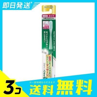 G・U・M(ガム) 歯周プロケア デンタルブラシ #388 3列コンパクトヘッド ハグキケア毛 1本 (ふつう) 3個セット