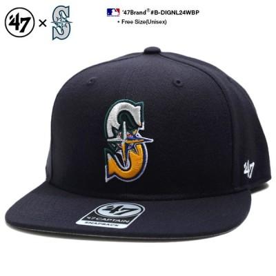 フォーティーセブンブランド 47BRAND 帽子 スナップバック CAP メンズ レディース b系 ストリート系 マリナーズ かっこいい おしゃれ 大リーグ メジャーリーグ