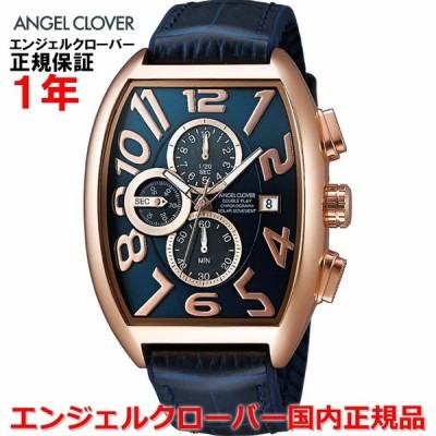 エンジェルクローバー ANGEL CLOVER メンズ 腕時計 ソーラー ウォッチ ダブルプレイソーラー DOUBLE PLAY SOLAR DPS38PNV-NV 国内正規品