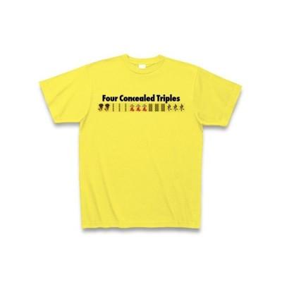 麻雀の役 Four Concealed Triplets-四暗刻- (スーアンコー)アルファベット黒柄ロゴ Tシャツ(イエロー)