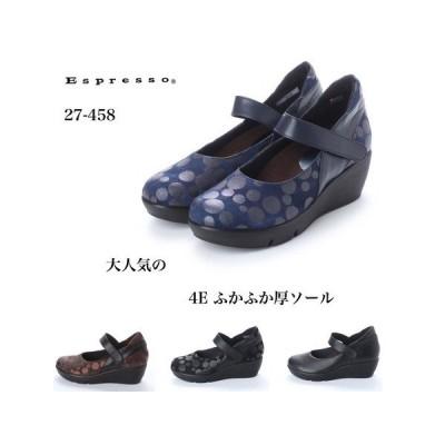 ふかふか4E 厚ソール コンフォートパンプス(27-458)