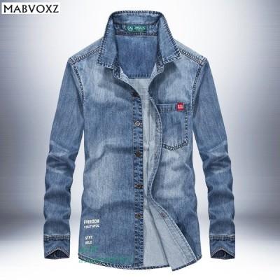 プラスサイズ4xl新しい2019グロリアジーンズ男性シャツ生地通気性耐摩耗カウボーイ男性シャツ長袖ブランド服 グループ上 メンズ服 から カジュアル シャツ