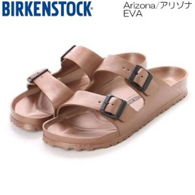 BIRKENSTOCK(ビルケンシュトック) Arizona/アリゾナ EVA サンダル/メンズ:メタリックコッパー