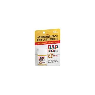 (第3類医薬品)キューピーコーワ ゴールドα-プラス ( 30錠 )/ キューピー コーワ