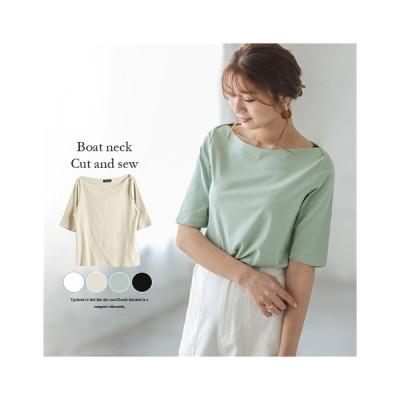 Tシャツ カットソー レディース la-gemme ボートネック M/L ニッセン nissen