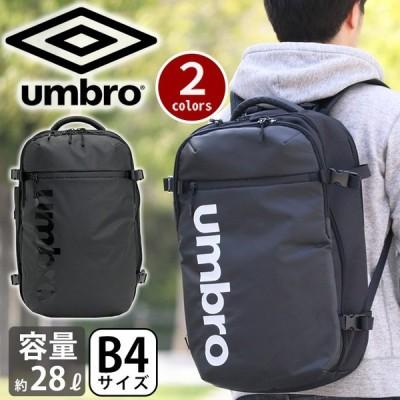 リュックサック UMBRO アンブロ リュック スクエア デイパック バックパック バッグ かばん メンズ レディース ブランド 旅行 レジャー アウトドア セール