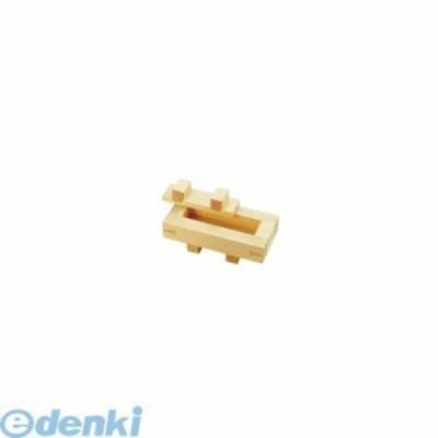 [BSS15] 木製 さば寿司(桧材・船底) 4905001247170