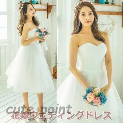 披露宴 結婚式 謝恩会 二次会ドレス お呼ばれドレス パーティードレス ボリューム感たっぷり ホワイトドレス  ラインドレス