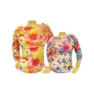 社交ダンス コーラス衣装 ダンスストップス レディース ダンスウェア 衣装  2色