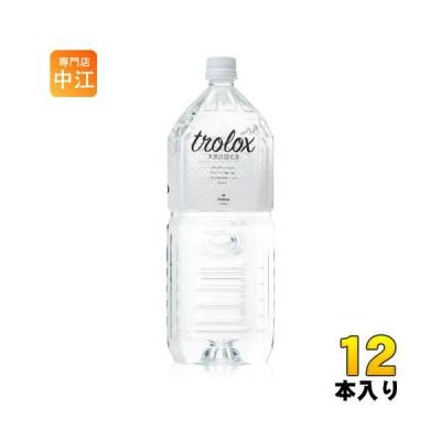 トロロックス 天然抗酸化水 Trolox 2L ペットボトル 12本 (6本入×2 まとめ買い)