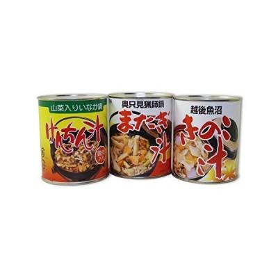 新潟の汁 けんちん・またぎ・きのこ 820g×3缶