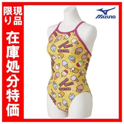 在庫処分特価 ミズノ エクサースーツ N2MA877045 Sサイズ レディス ミディアムカット 練習水着 競泳 ネコポス発送 代引き不可