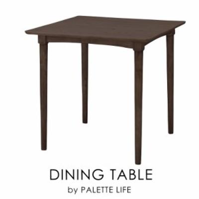 ダイニングテーブル 食卓テーブル 2人掛け 幅75cm モダン 単品 ブラウン