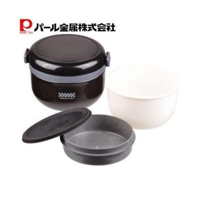 パール金属 保温 弁当箱 420ml 茶碗 約 2 杯分 ブラック どんぶり ランチ ほかどん HB-258