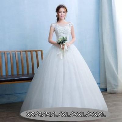 結婚式ワンピース ウェディングドレス エレガントスタイル 着痩せ マキシドレス 体型カバー aライン 花嫁 ドレス ホワイト色
