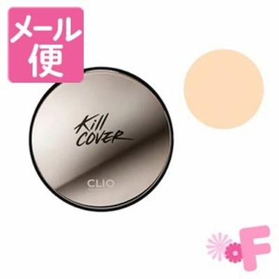[ネコポスで送料190円]CLIO クリオ キルカバー ファンウェア クッション XP 03 リネン 15g